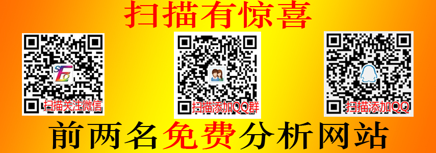 """网站""""免费""""综合SEO诊断咨询服务"""